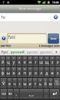 Smart.Keyboard.Pro.v4.5.0.-AnDrOiD