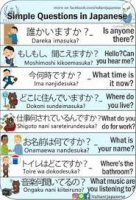 Japanese Phrases with Audio (1.0)