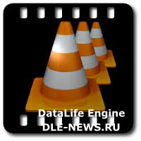 VLC.Direct.Pro.v6.2-AnDrOiD
