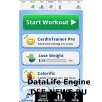 CardioTrainer.Pro.v3.6.4-AnDrOiD