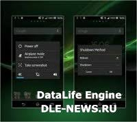 Xperia.Reboot.Options.v1.3.-AnDrOiD