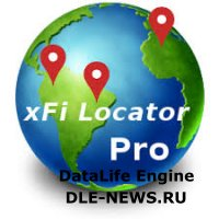 App - Find iPhone, Android xFi Pro v1.3.8