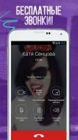 Viber.Free.Calls.And.Messages.v2.0.3.111836-AnDrOiD