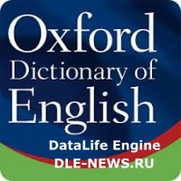 Oxford.Dictionary.of.English.V3.0.83.-AnDrOiD.zip