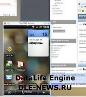 Remote.VNC.2.0-AnDrOiD