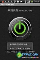 RemoteSMS.Pro.v6.9.6.1.-AnDrOiD