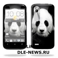 Panda.Home.Htc.Mobile.skin.-.AnDrOiD