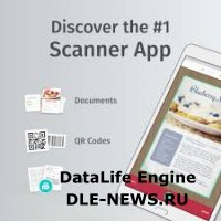 Document.Scanner.v2.6.3.-AnDrOiD